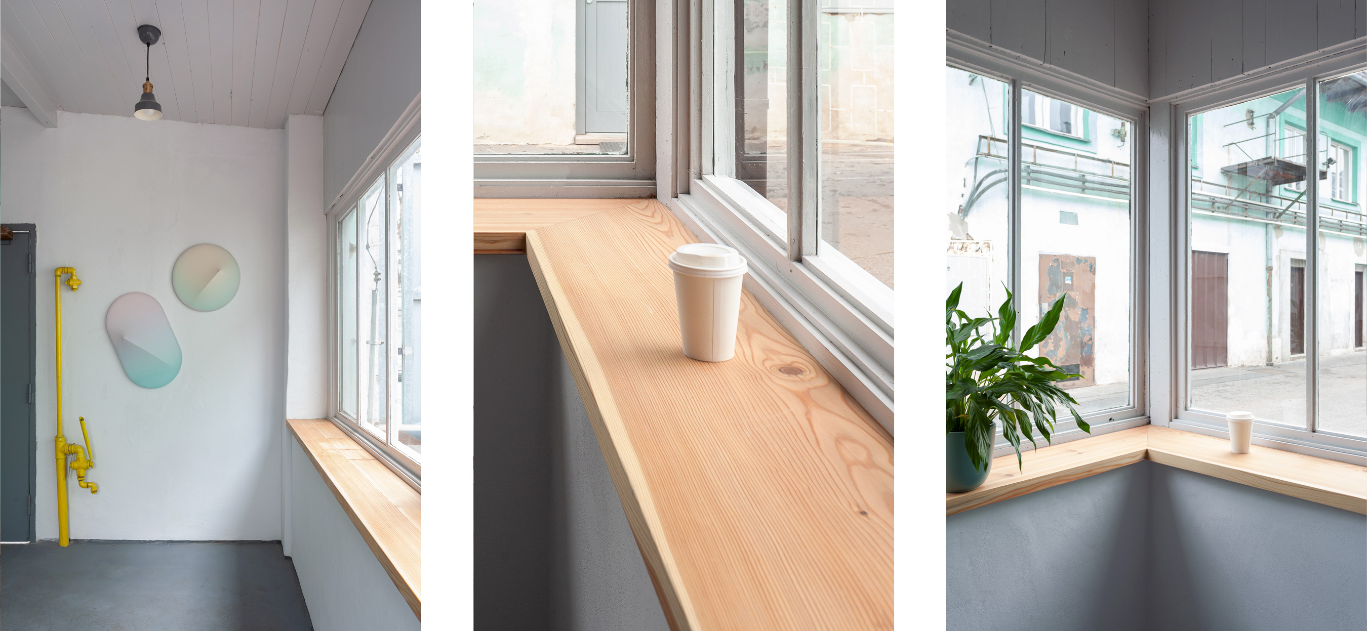 Interior Views; Three Photos by Alex Timpau